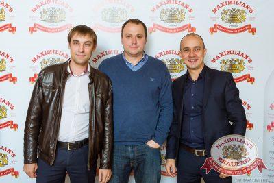 Мужские радости, 14 октября 2014 - Ресторан «Максимилианс» Казань - 6
