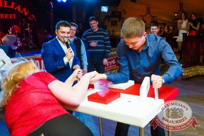 Мужские радости, 18 ноября 2014 - Ресторан «Максимилианс» Казань - 12