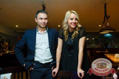 Мужские радости, 18 ноября 2014 - Ресторан «Максимилианс» Казань - 21