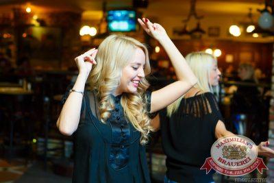 Мужские радости, 18 ноября 2014 - Ресторан «Максимилианс» Казань - 28