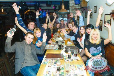 Мужские радости, 18 ноября 2014 - Ресторан «Максимилианс» Казань - 33