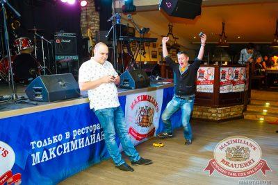 Мужские радости, 21 октября 2014 - Ресторан «Максимилианс» Казань - 03