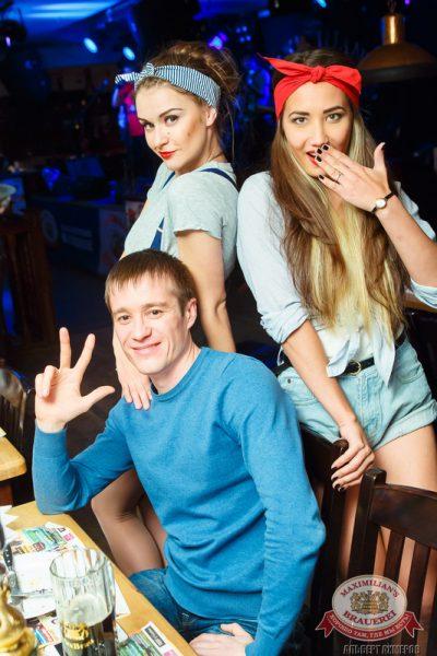 Мужские радости, 21 октября 2014 - Ресторан «Максимилианс» Казань - 04