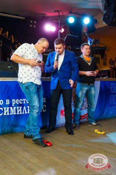 Мужские радости, 21 октября 2014 - Ресторан «Максимилианс» Казань - 06