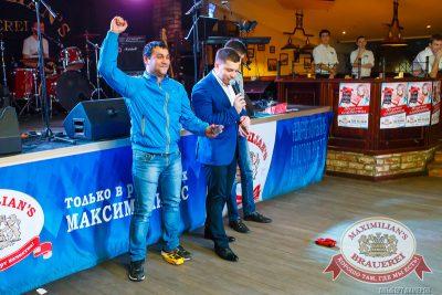 Мужские радости, 21 октября 2014 - Ресторан «Максимилианс» Казань - 10