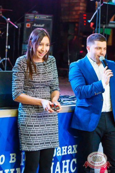 Мужские радости, 21 октября 2014 - Ресторан «Максимилианс» Казань - 12