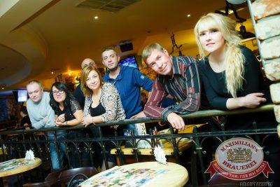 Мужские радости, 21 октября 2014 - Ресторан «Максимилианс» Казань - 15