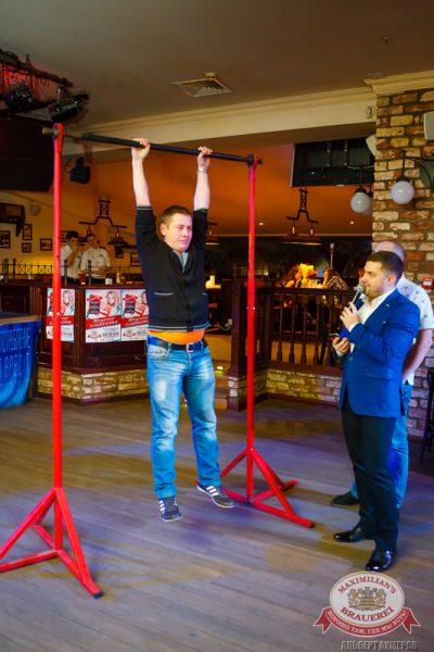 Мужские радости, 21 октября 2014 - Ресторан «Максимилианс» Казань - 16