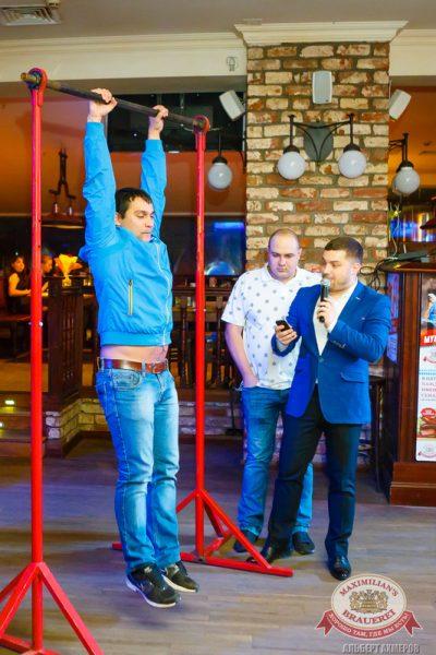 Мужские радости, 21 октября 2014 - Ресторан «Максимилианс» Казань - 17