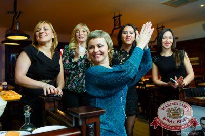 Мужские радости, 21 октября 2014 - Ресторан «Максимилианс» Казань - 23
