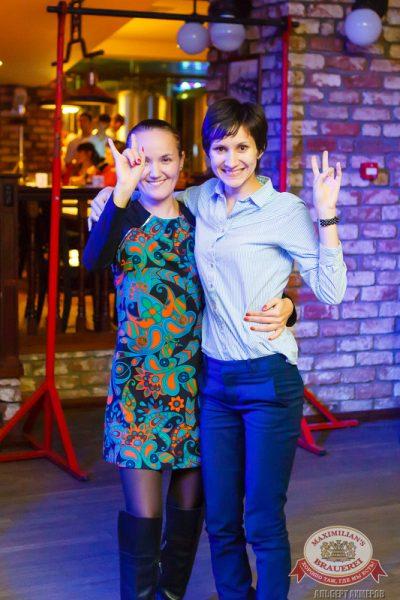 Мужские радости, 21 октября 2014 - Ресторан «Максимилианс» Казань - 27