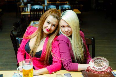 Мужские радости, 21 октября 2014 - Ресторан «Максимилианс» Казань - 28