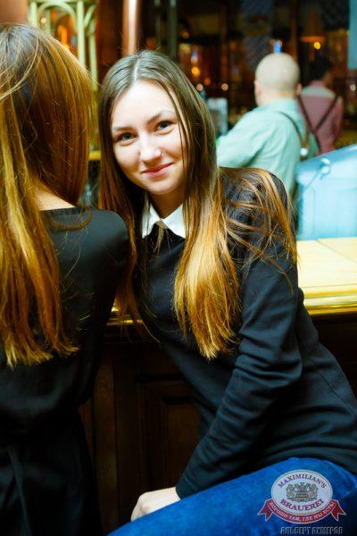 Мужские радости, 21 октября 2014 - Ресторан «Максимилианс» Казань - 29
