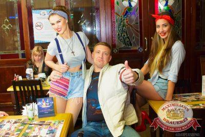 Мужские радости, 21 октября 2014 - Ресторан «Максимилианс» Казань - 30