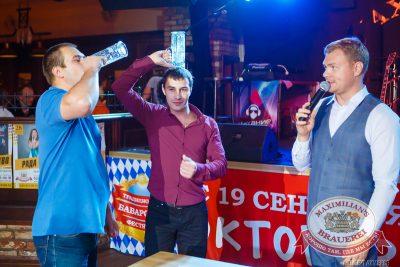 Мужские радости, 23 сентября 2014 - Ресторан «Максимилианс» Казань - 09