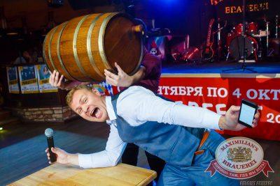 Мужские радости, 23 сентября 2014 - Ресторан «Максимилианс» Казань - 13