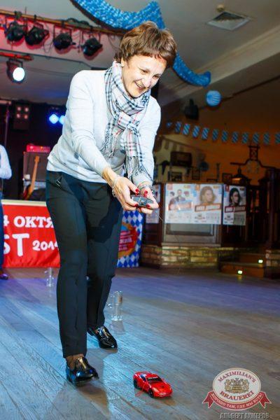 Мужские радости, 23 сентября 2014 - Ресторан «Максимилианс» Казань - 18