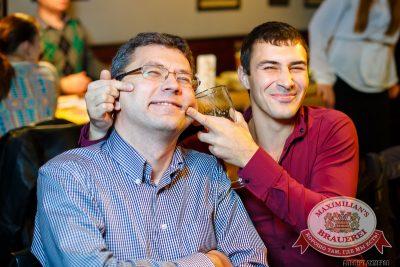 Мужские радости, 23 сентября 2014 - Ресторан «Максимилианс» Казань - 22