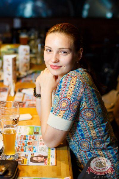 Мужские радости, 23 сентября 2014 - Ресторан «Максимилианс» Казань - 24