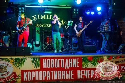 Мужские радости, 25 ноября 2014 - Ресторан «Максимилианс» Казань - 03