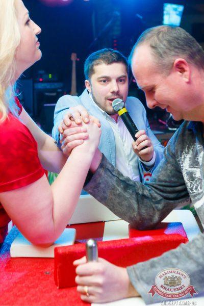 Мужские радости, 25 ноября 2014 - Ресторан «Максимилианс» Казань - 09