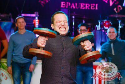 Мужские радости, 25 ноября 2014 - Ресторан «Максимилианс» Казань - 15