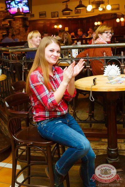 Мужские радости, 25 ноября 2014 - Ресторан «Максимилианс» Казань - 21