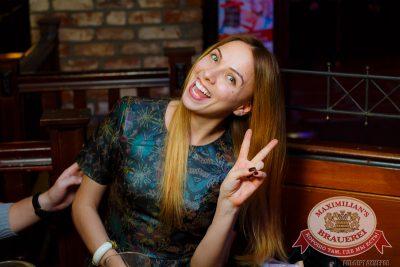 Мужские радости, 25 ноября 2014 - Ресторан «Максимилианс» Казань - 25
