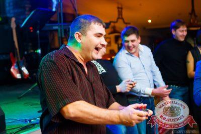 Мужские радости, 28 октября 2014 - Ресторан «Максимилианс» Казань - 01