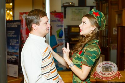 Мужские радости, 28 октября 2014 - Ресторан «Максимилианс» Казань - 04