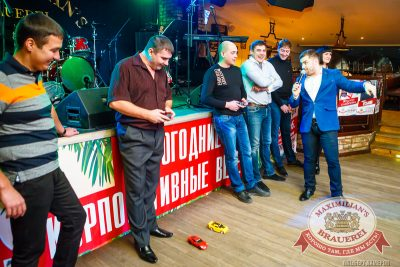 Мужские радости, 28 октября 2014 - Ресторан «Максимилианс» Казань - 06