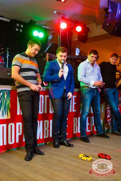 Мужские радости, 28 октября 2014 - Ресторан «Максимилианс» Казань - 07