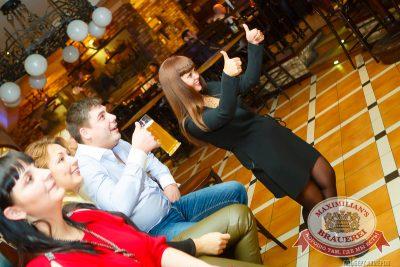 Мужские радости, 28 октября 2014 - Ресторан «Максимилианс» Казань - 10