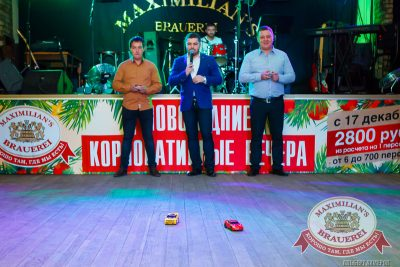 Мужские радости, 28 октября 2014 - Ресторан «Максимилианс» Казань - 11