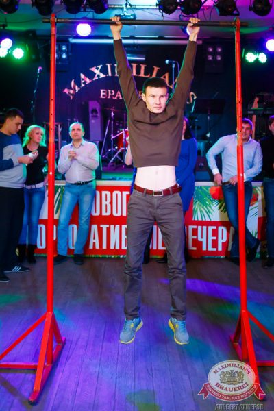 Мужские радости, 28 октября 2014 - Ресторан «Максимилианс» Казань - 16