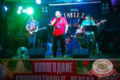 Мужские радости, 28 октября 2014 - Ресторан «Максимилианс» Казань - 19