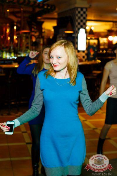 Мужские радости, 28 октября 2014 - Ресторан «Максимилианс» Казань - 20