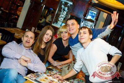 Мужские радости, 28 октября 2014 - Ресторан «Максимилианс» Казань - 22