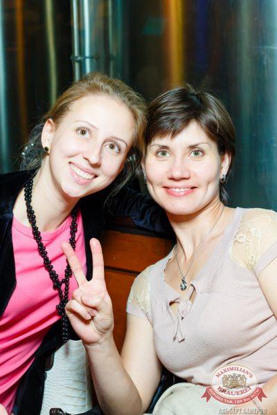 Мужские радости, 28 октября 2014 - Ресторан «Максимилианс» Казань - 25