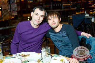 Мужские радости, 28 октября 2014 - Ресторан «Максимилианс» Казань - 26