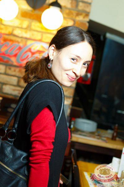 Мужские радости, 28 октября 2014 - Ресторан «Максимилианс» Казань - 27
