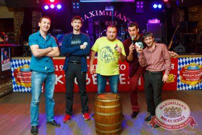 Мужские радости, 30 сентября 2014 - Ресторан «Максимилианс» Казань - 01