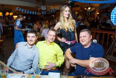 Мужские радости, 30 сентября 2014 - Ресторан «Максимилианс» Казань - 06