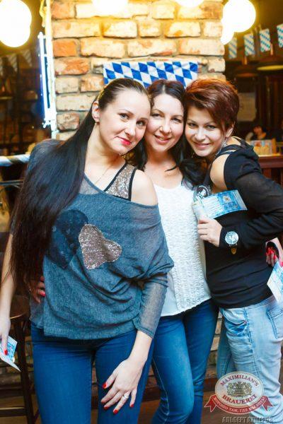 Мужские радости, 30 сентября 2014 - Ресторан «Максимилианс» Казань - 07