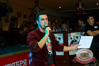 Мужские радости, 30 сентября 2014 - Ресторан «Максимилианс» Казань - 08