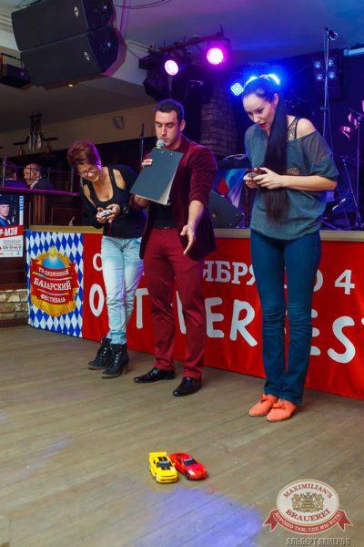 Мужские радости, 30 сентября 2014 - Ресторан «Максимилианс» Казань - 09