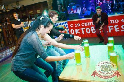 Мужские радости, 30 сентября 2014 - Ресторан «Максимилианс» Казань - 17