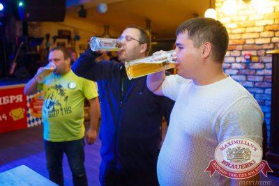 Мужские радости, 30 сентября 2014 - Ресторан «Максимилианс» Казань - 18