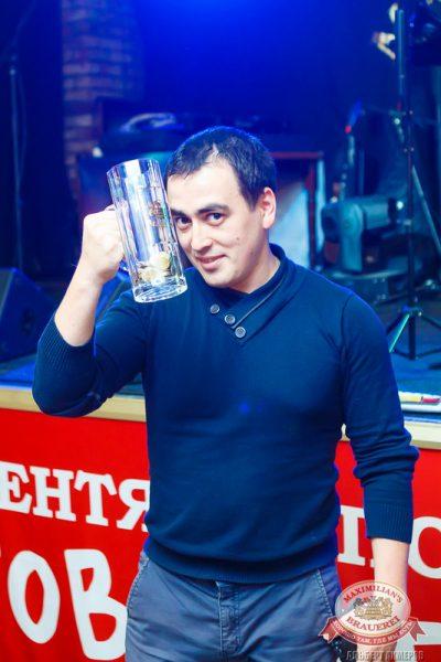Мужские радости, 30 сентября 2014 - Ресторан «Максимилианс» Казань - 20