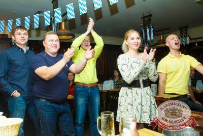 Мужские радости, 30 сентября 2014 - Ресторан «Максимилианс» Казань - 21